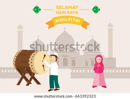 Must see Idul Fitri Eid Al-Fitr Decorations - stock-vector-muslim-children-are-celebrating-eid-al-fitr-mubarak-an-idul-fitri-postcard-with-a-mosque-ornament-663392323  Gallery_213346 .jpg