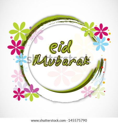 Muslim community festival Eid Al Fitr ( Eid Mubarak) background.