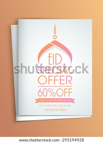 Muslim community festival, Eid celebration sale flyer, banner or template with special discount offer. - stock vector
