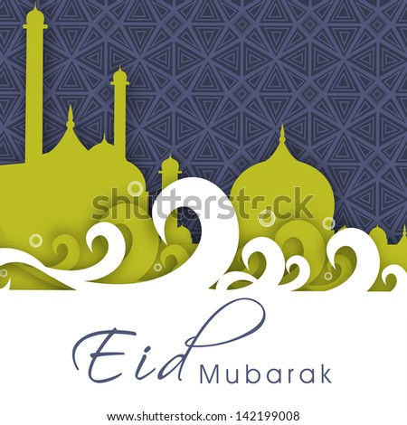 Muslim community festival Eid Mubarak with view of mosque. - stock vector