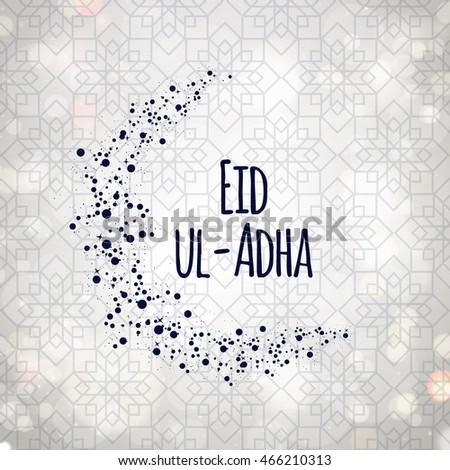 Muslim community festival eid ul adha stock vector 2018 466210313 muslim community festival eid ul adha beautiful greeting card eid ul adha eid al m4hsunfo