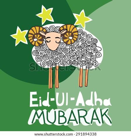 Muslim community festival of sacrifice Eid-Ul-Adha greeting card with sheep. - stock vector