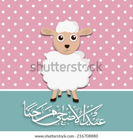 Muslim community festival of sacrifice Eid-Ul-Adha greeting card with sheep and arabic islamic calligraphy of text on abstract vintage background.  - stock vector
