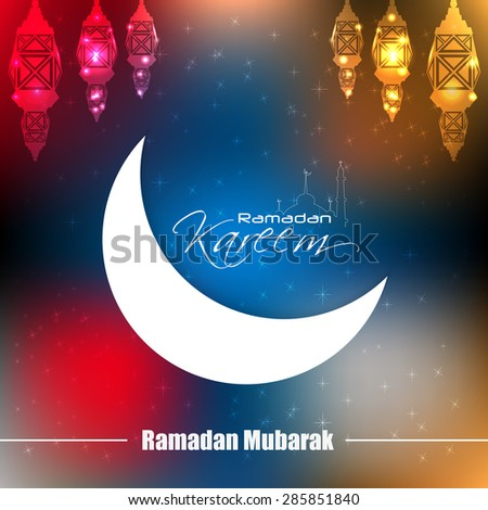 Muslim community festival Ramadan Kareem with Beautiful greeting card design and background vector illustration... - stock vector