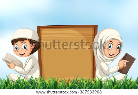 Muslim couple reading bible on the grass illustration - stock vector