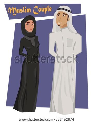 Muslim couple.Traditional Arab clothing. Arab man and Arab woman. Vector illustration - stock vector