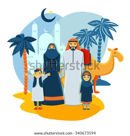Muslim family concept with mosque parents and children flat vector illustration  - stock vector