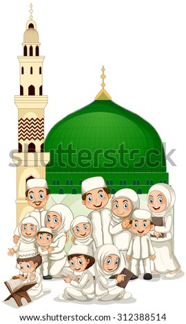 Muslim family in front of mosque illustration - stock vector