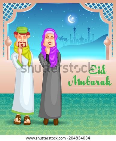 Muslim family offering Eid namaaz in vector - stock vector
