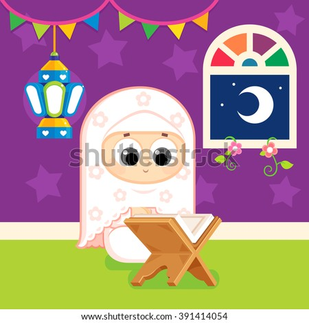 Muslim girl Reading Quran , Quran is the holy book of Islam , Decorating her room with Ramadan lantern  - stock vector