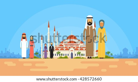 Muslim People Group Mosque Holy Building Flat Vector Illustration - stock vector