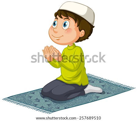 Muslim praying - stock vector