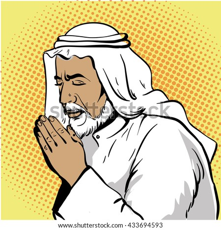 Muslim praying, vector illustration in pop art style