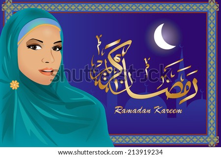 Muslim woman wearing a hijab on the background of the mosque - stock vector