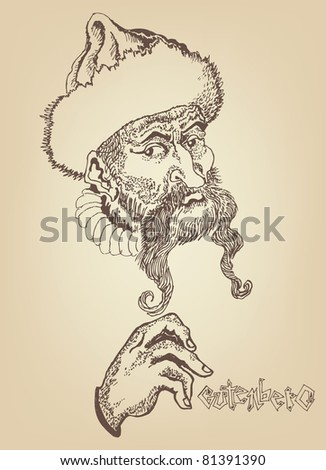 my original vector drawing of the portrait of Johannes Gutenberg - stock vector