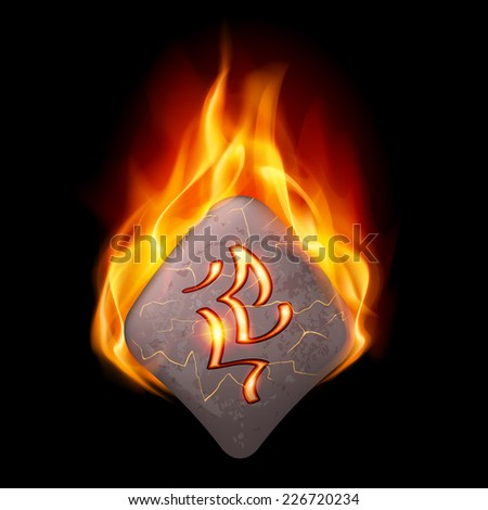 Mysterious rhombus stone with magic rune in orange flame