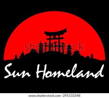 Mystery Sunset with japan gate. vector - stock vector