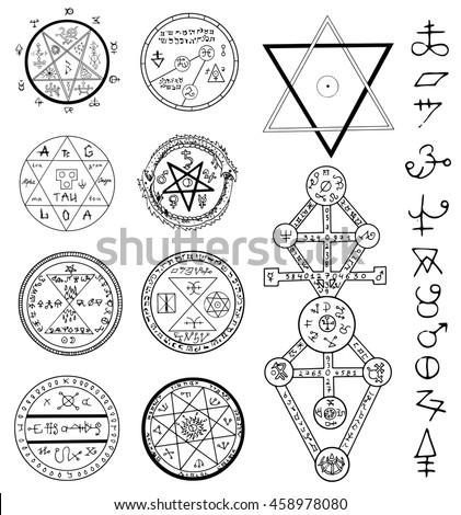 Mystic Set Magic Circles Pentagram Symbols Stockvector 458978080
