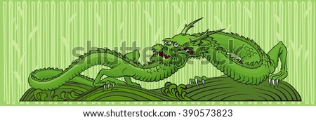 Mythological Chinese green dragon