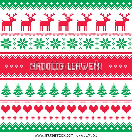 Nadolig llawen merry christmas welsh greetings stock vector nadolig llawen merry christmas in welsh greetings card seamless pattern m4hsunfo Images