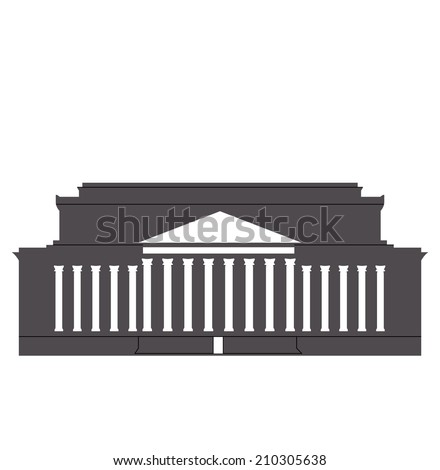 National archives building - stock vector