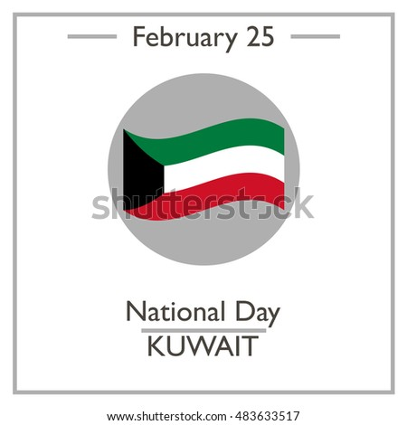 National Day of Kuwait. February 25. Vector illustration for you design, card, banner, poster and calendar