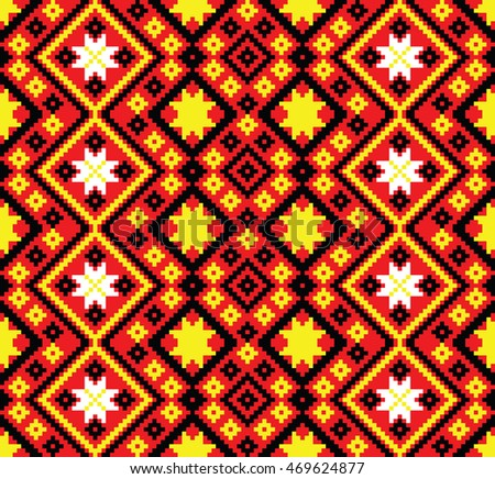 National ethnic geometric mosaic pattern of Ukraine.Slavic retro pattern frame set can be used for embroidery,textile, clothes, covers,dress,wraps,shirts,surface textures.