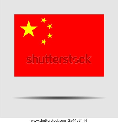 National flag of China. - stock vector