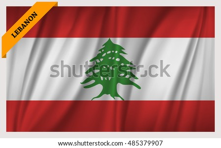 National flag of Lebanon - waving edition