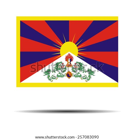 National flag of Tibet - stock vector