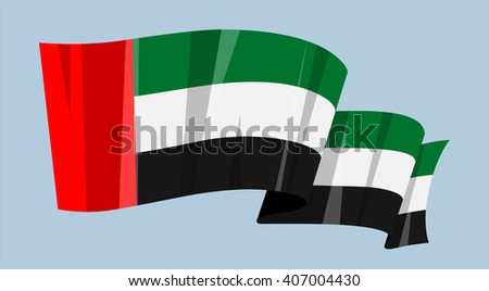 National Flag Vector Editable Banner Ribbon Stock Vector 407004430