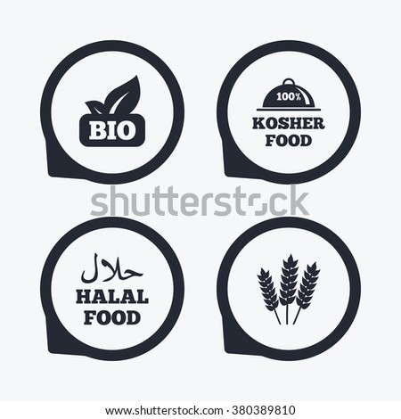 Natural Bio food icons. Halal and 100% Kosher signs. Gluten free agricultural symbol. Flat icon pointers. - stock vector