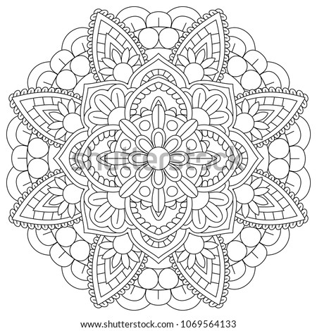 Nature Mandala For Coloring Book