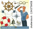 Nautical Collection, marine icons - stock vector