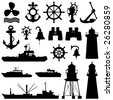 nautical elements great set - stock vector