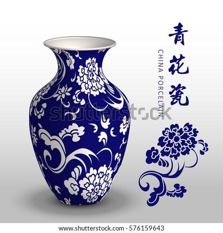 Hand Painted China Vase France Blue