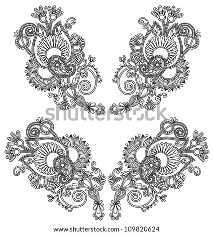 Neckline embroidery fashion. Ukrainian traditional pattern. Raster version - stock vector