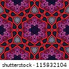 neo-traditional floral eastern seamless pattern in bright colors with pomegranate elements and organic hand drawn lines - stock vector