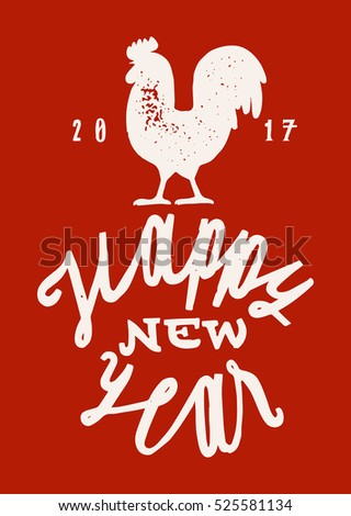new chinese rooster year.  red winter holidays card.