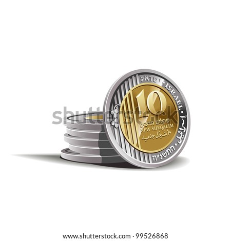 New Israeli Shekel coins vector illustration in color, financial theme ; isolated on background. - stock vector