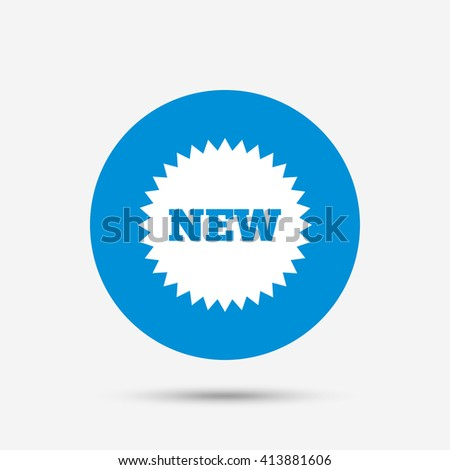 New Sign Icon New Arrival Star Stock Vector 413881606 Shutterstock
