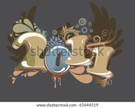 new year abstract  2011  with colorful design. Vector illustration - stock vector
