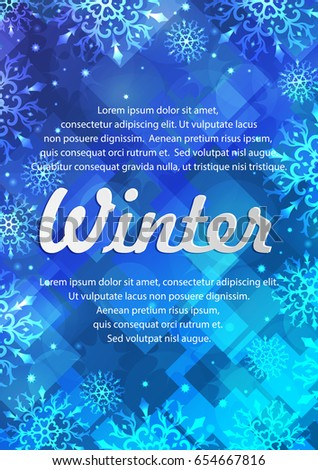 new year background winter frame with snowflakes christmas greeting card winter banners with