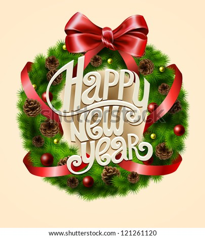 New Year Card. Vector - stock vector