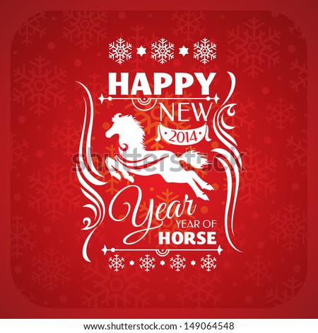 new year card with horse vector illustration - stock vector