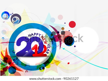 New year 2012 circle banner design. Vector illustration - stock vector