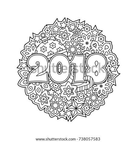 New Year Congratulation Card With Numbers 2018 On Winter Holiday Background Christmas Mandala Antistress