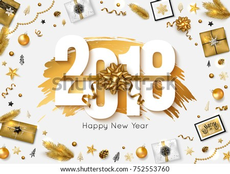 New Year 2018 greeting card decorate gift box and serpentine, gold balls and stars, branch and cone. Vector illustration.