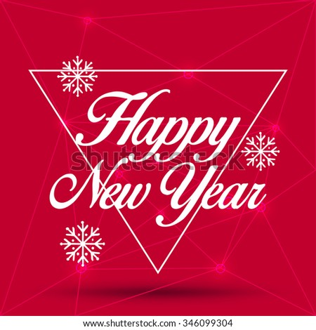 New Year Greeting Card. Happy New Year 2016, vector illustration - stock vector
