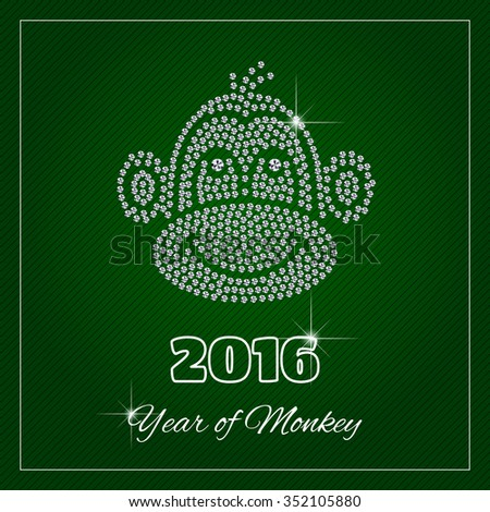 New Year greeting card, poster. Shimmering diamond cute, luxury Monkey 2016. Template with a glamour design element and a place for your text. Each element is isolated, easy to use in your own design. - stock vector
